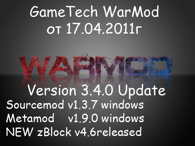 NEW Warmod 3.0.4 update 17.04.2011 v60